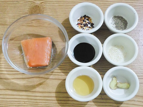 Coconut Salmon ingredients